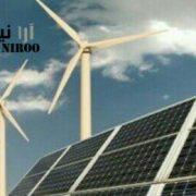 جهش ایران در تولید انرژی از تکنولوژی فتوولتائیک