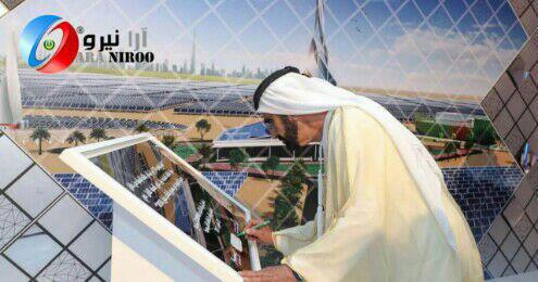 دبی به زودی به سرزمین انرژی تجدید پذیر تبدیل خواهد شد