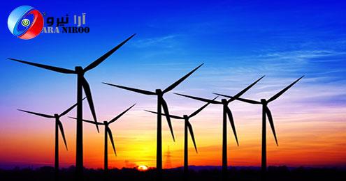 سر گذشت و آیندهی نیروگاه های بادی - سر گذشت و آیندهی نیروگاه های بادی