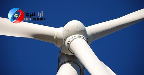 شرکت KMWبا 26 هزار توربین بادی بزرگترین نیروگاه بادی را دارا است