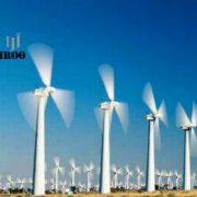 نیروگاه بادی ۵۰ مگاواتی در زابل