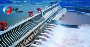 20 درصد از کل برق جهان از طریق انرژی نیروگاه برق آبی تأمین میشود. 300x158 - مقالات توربین بادی