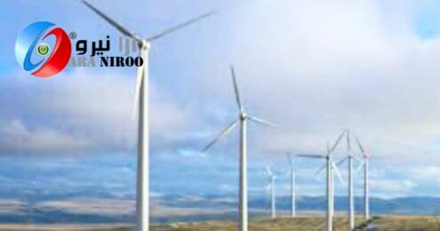 50 درصد مصرف برق کشور ایران با انرژی باد قابل تأمین است