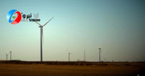 پروژه توربین بادی ۶۶ مگاواتی ساراتوگا