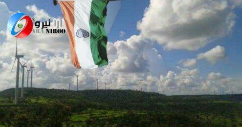 کشور هند برای احداث نیروگاه بادی با ظرفیت ۱۵ گیگاوات اقدام می کند