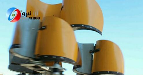 اختراع توربین، تولید برق ازدستگاه گرد باد ساز
