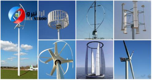 تغییراتی در نسل جدید توربین های بادی