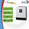 5000Mks 100x100 - اینورتر شارژر5000 ولت/آمپر Voltronic Axpert MKS MPPT