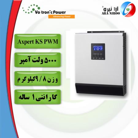 5000ks 450x450 - اینورتر شارژر5000 ولت/آمپر Voltronic Axpert KS PWM