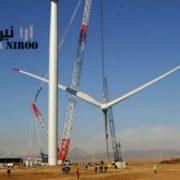 احداث نیروگاه بادی در استان سیستان بلوچستان 180x180 - تولید خودروهایی با پنل خورشیدی