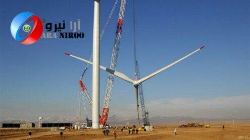 احداث نیروگاه بادی در استان سیستان بلوچستان 495x278 - قرداد خرید برق ۳.۹ گیگاواتی در آمریکای شمالی