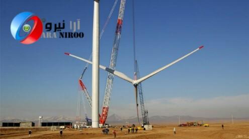 احداث نیروگاه بادی در استان سیستان بلوچستان
