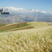 شرح توربین بادی در شهرستان منجیل 180x180 - شرح توربین بادی در شهرستان منجیل