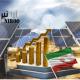 سرمایه گذاری در پنل خورشیدی-آرانیرو