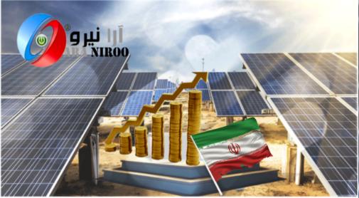 سرمایه گذاری در پنل خورشیدی آرانیرو - سرمایه گذاری در پنل خورشیدی