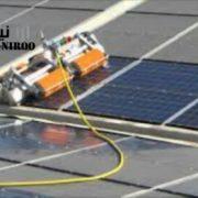 شستشوی پنل های خورشید با دستگاه رباتیک در مناطق بیابانی 180x180 - راهکار های شستشوی برای پنل خورشیدی