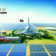 نیروگاه خورشیدی ۱۳٫۶ میلیارد دلاری در بیابانهای دبی 180x180 - اطلاعات در مورد برق خورشیدی