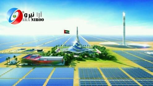 نیروگاه خورشیدی ۱۳٫۶ میلیارد دلاری در بیابانهای دبی