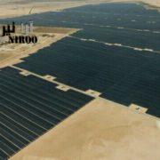 بزرگترین نیروگاه خورشیدی جهان احداث شد