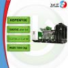 موتور گازی KEPSW150 کاوا