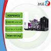 موتور گازی KEPSW22 کاوا