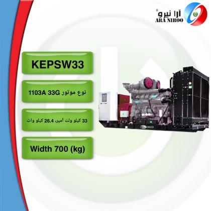 موتور گازی KEPSW33 کاوا