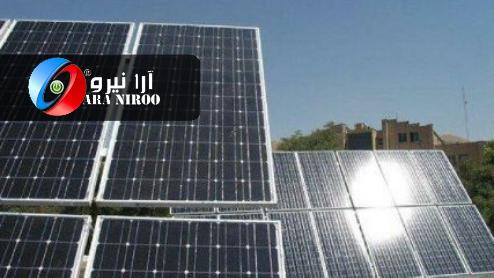 اولین نیروگاه خورشیدی خانگی استان بوشهر