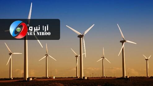 توربین های بادی، افزایش ۲۵ درصدی کارایی