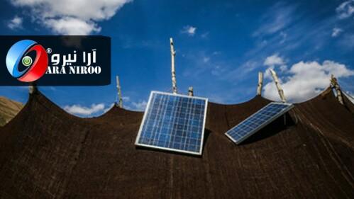 توزیع پنل خورشیدی بین عشایر
