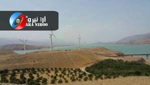 تولید برق بادی در جاذبه گردشگری استان گیلان