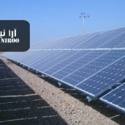 توان نیروگاه های خورشیدی افزایش یافت
