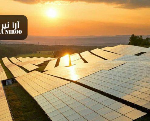 نیروگاه خورشیدی در اصفحان به بهره برداری می رسد