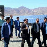 برق خورشیدی با خرید تضمینی ۲۰ ساله