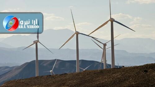 برق بادی ۵۰ درصد برق کشور را تامین می کند