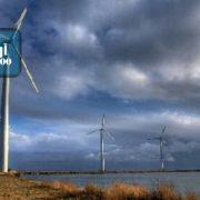 نیروگاه بادی فراساحلی ۱۵ برابر خواهد شد